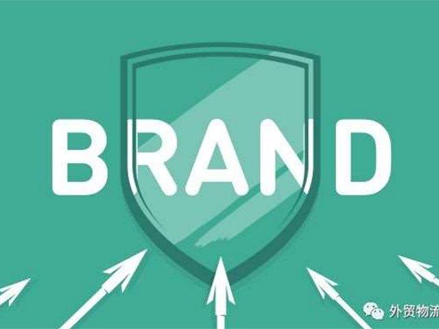 跨境品牌如何在海外建立品牌信誉